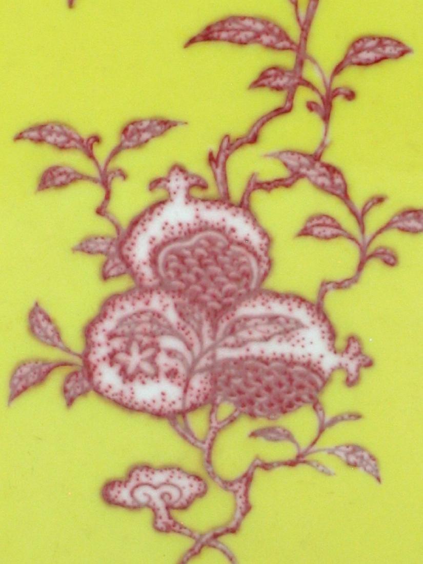 Chinese yellow glazed iron red porcelain vase, Qianlong - 3
