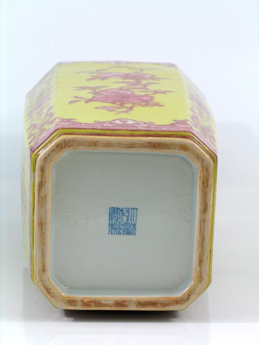 Chinese yellow glazed iron red porcelain vase, Qianlong - 5