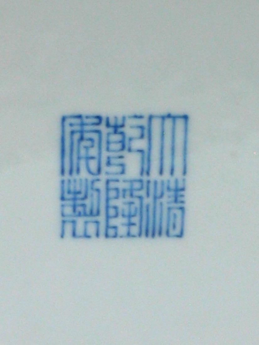 Chinese yellow glazed iron red porcelain vase, Qianlong - 6