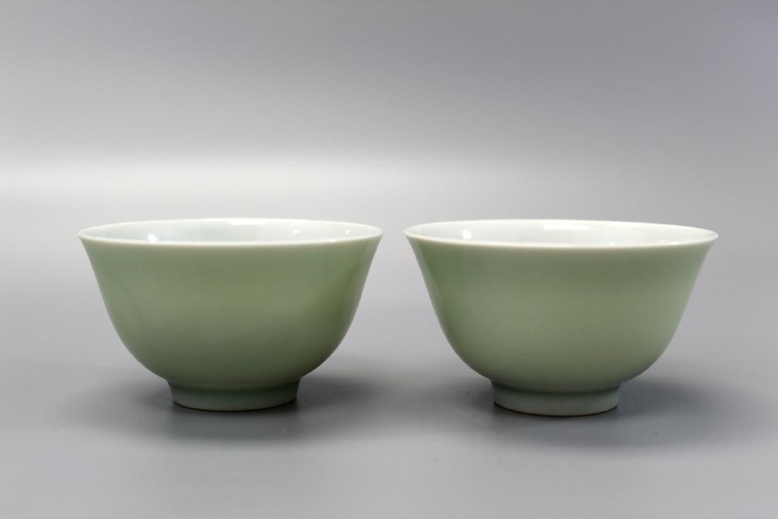 Pair celadon porcelain cups, Qianlong mark.