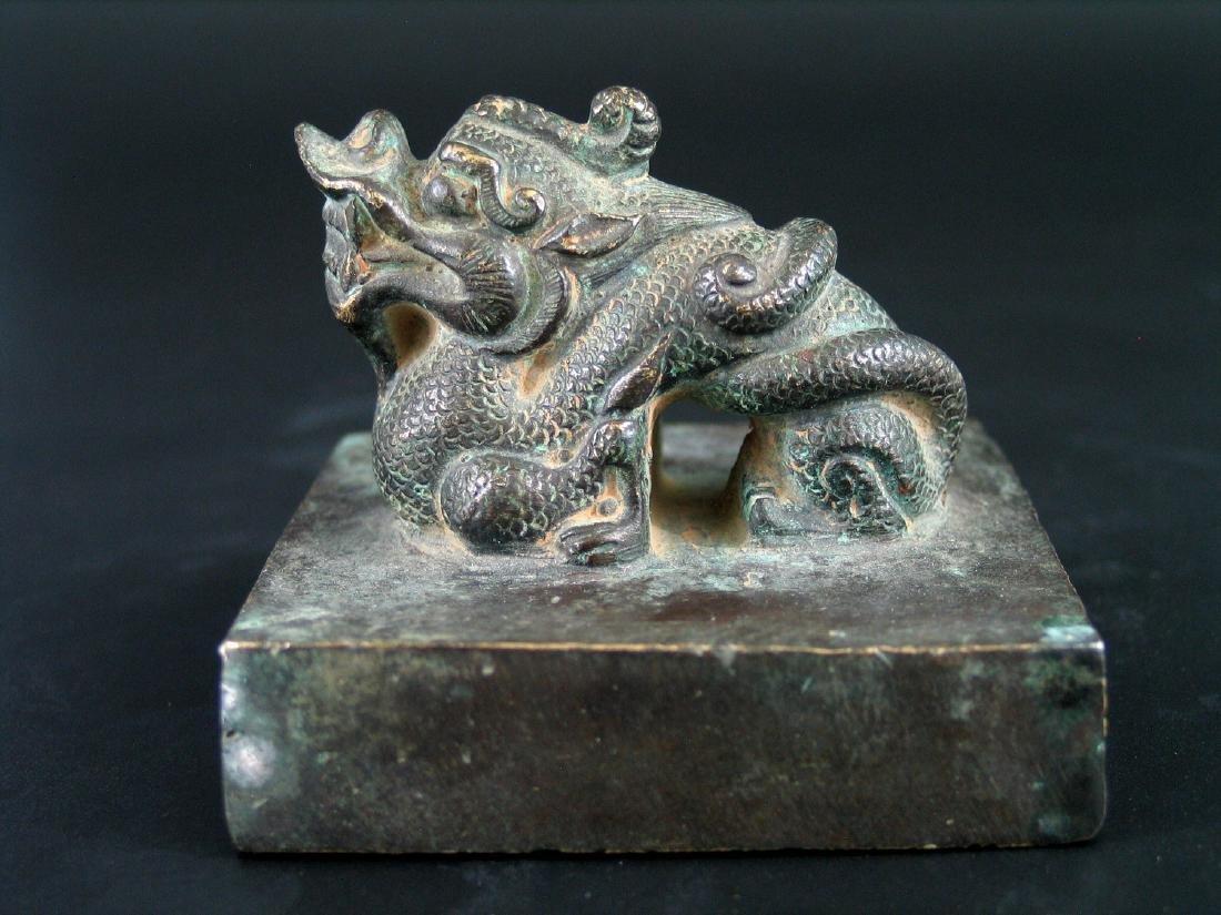 Chinese bronze seal.