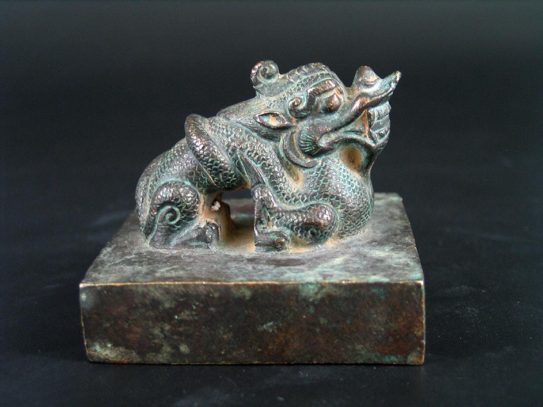 Chinese bronze seal. - 2
