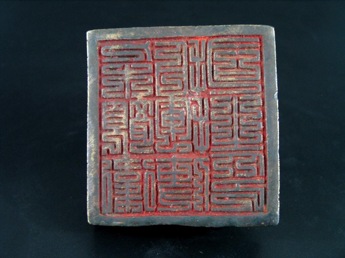 Chinese bronze seal. - 3