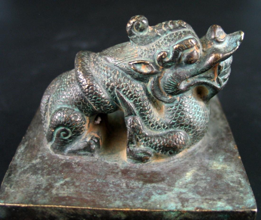 Chinese bronze seal. - 4