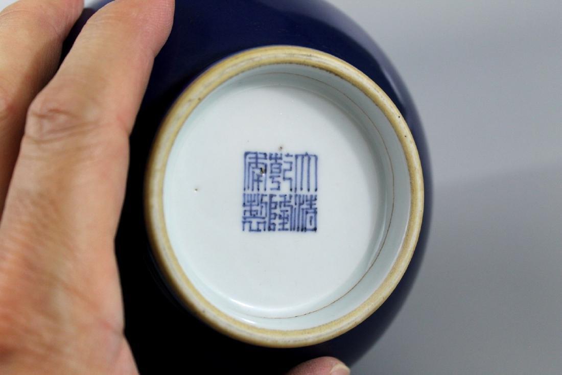 Chinese powder blue porcelain vase, Qianlong mark. - 2