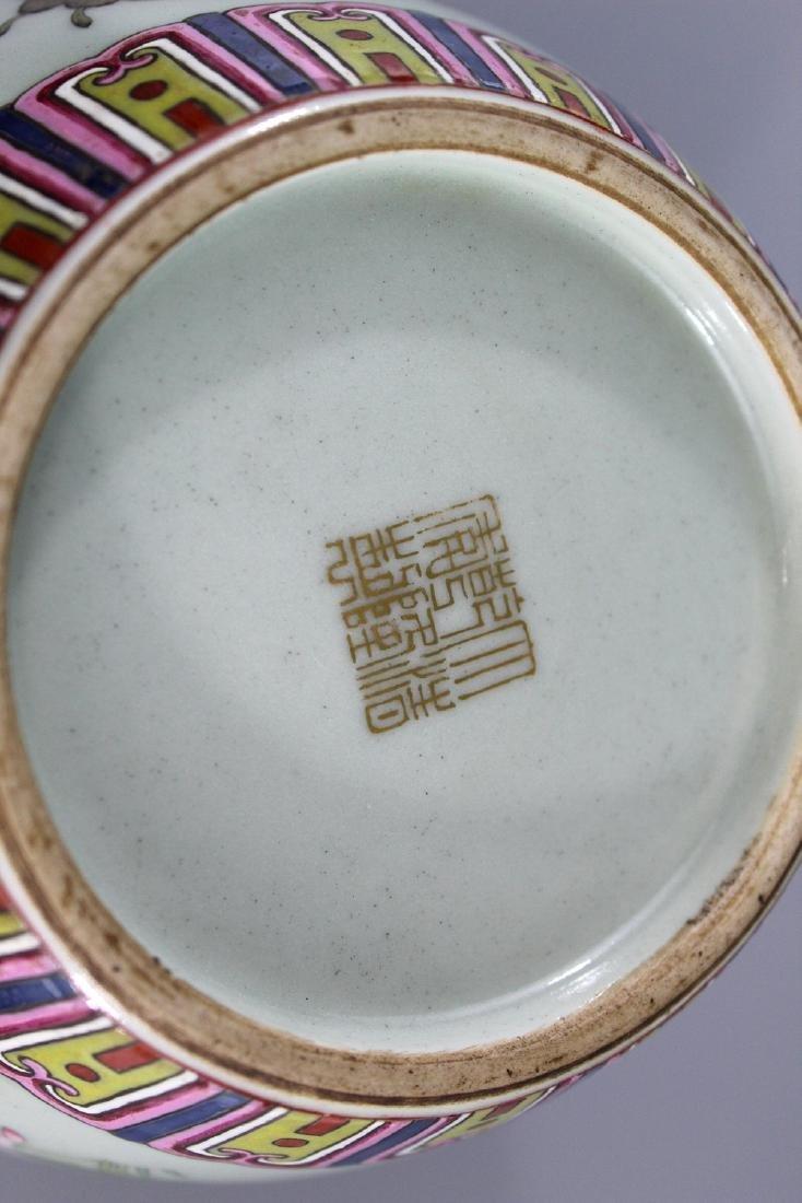 Chinese celadon glaze famille rose porcelain jar, - 5