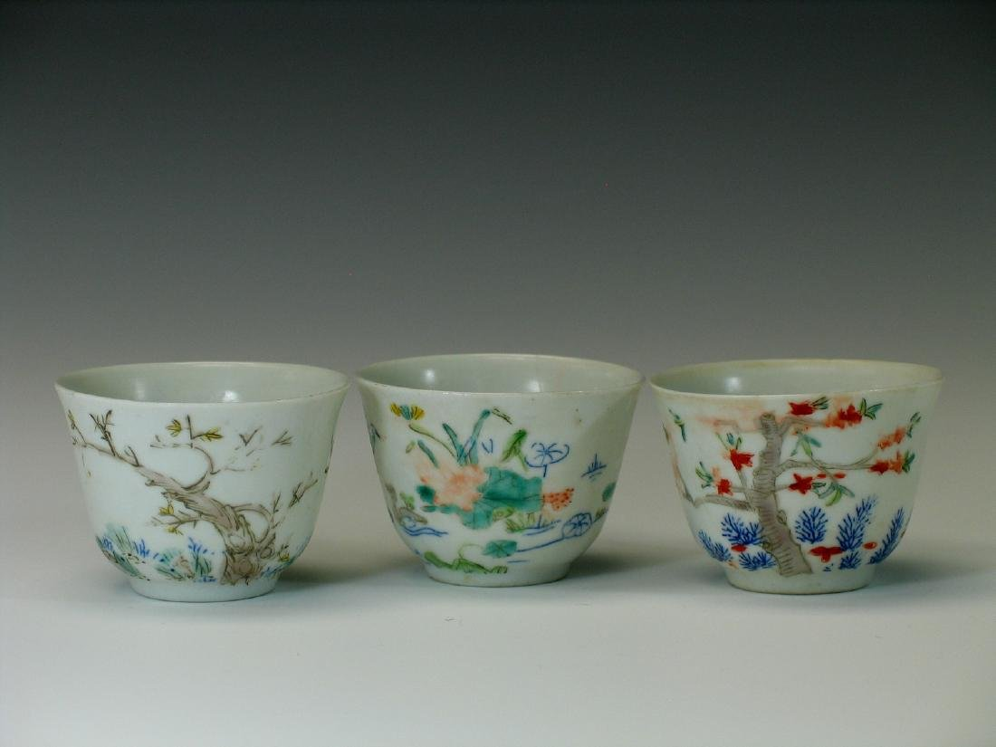 Three Chinese famille rose porcelain wine cups, Kangxi