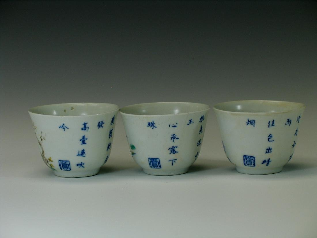 Three Chinese famille rose porcelain wine cups, Kangxi - 2