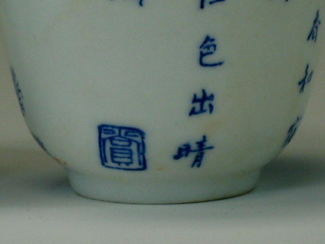 Three Chinese famille rose porcelain wine cups, Kangxi - 3