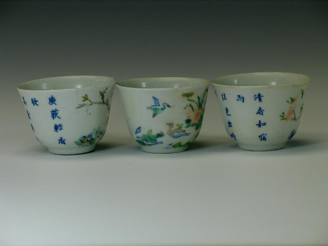 Three Chinese famille rose porcelain wine cups, Kangxi - 4