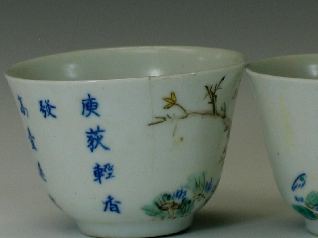 Three Chinese famille rose porcelain wine cups, Kangxi - 5