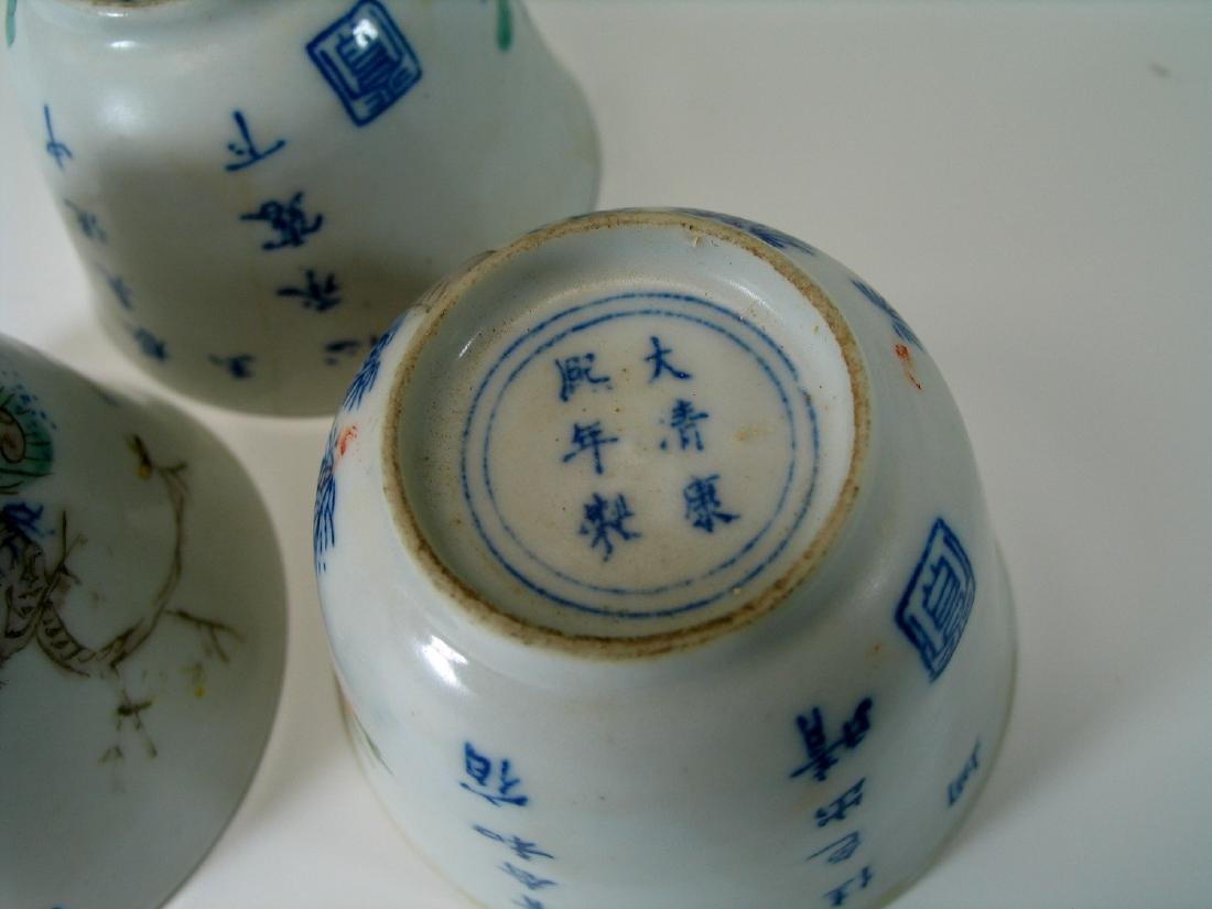 Three Chinese famille rose porcelain wine cups, Kangxi - 7