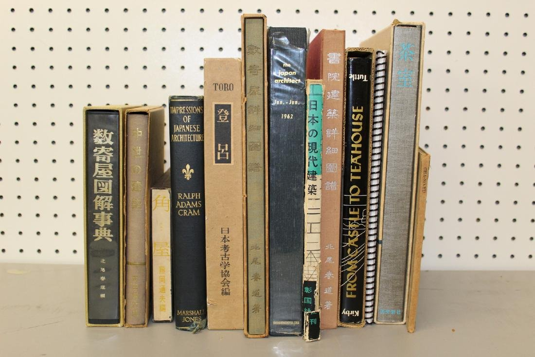 Thirteen volumes of Japanese antique architectural