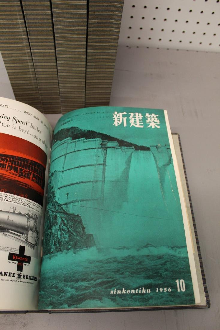 Five Volumes of Architectural Magazine in Japan 1950's. - 2
