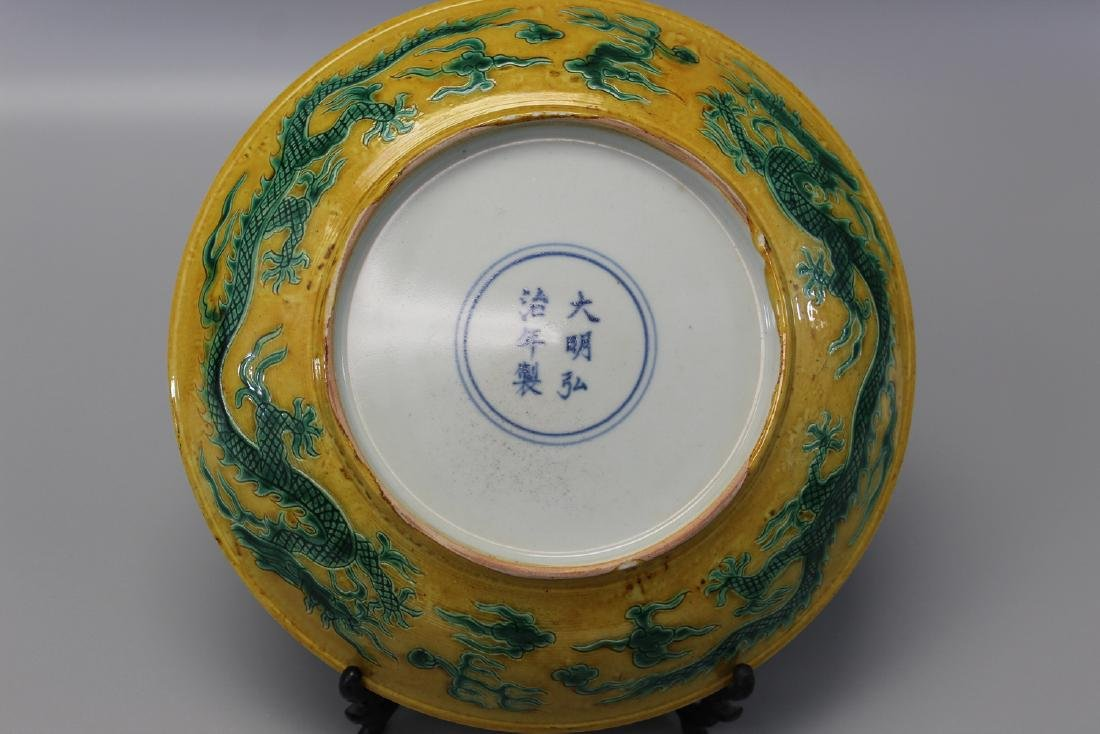 Chinese yellow glaze porcelain plate, Ming mark.