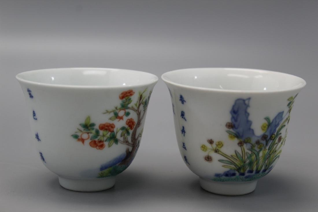 Two Chinese famille rose porcelain cups, Kangxi mark.