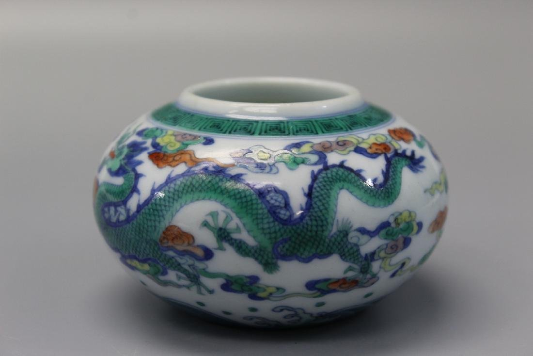 Chinese Docai porcelain brush washer, Qianlong mark.