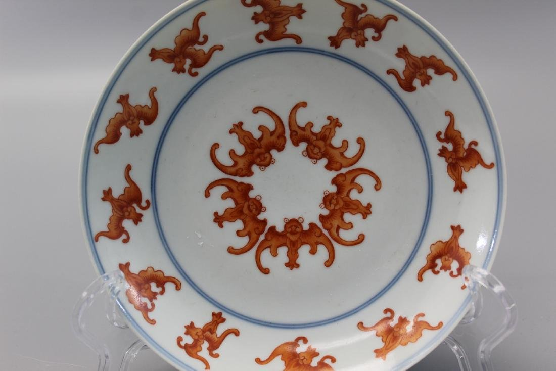 Chinese famille rose porcelain plate, Qianlong mark.