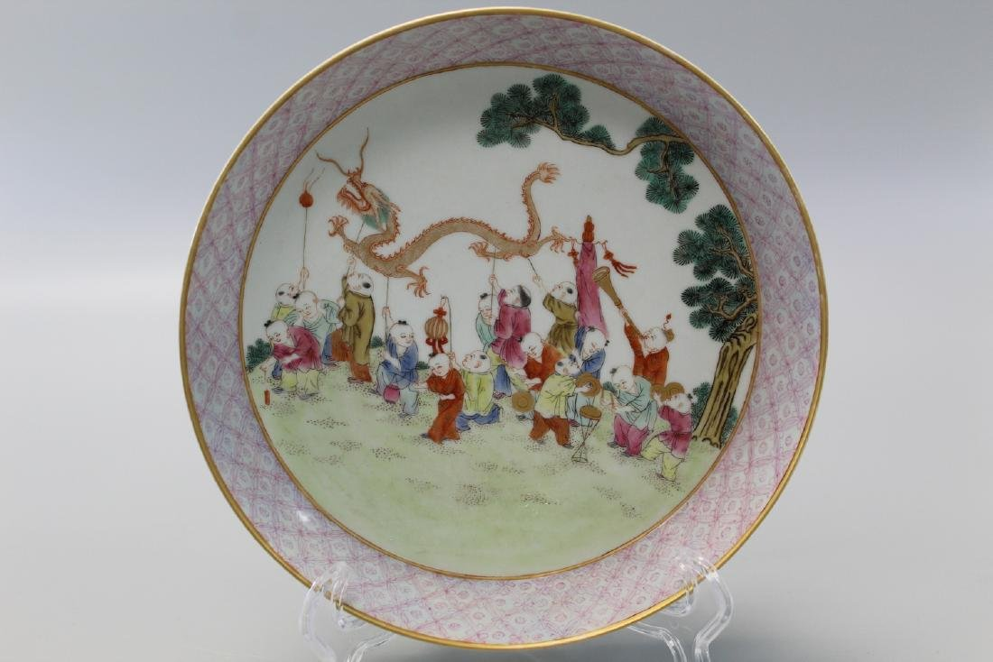 Chinese famille rose porcelain plate , Yongzheng mark.