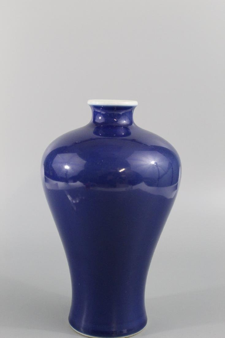Chinese powder blue porcelain meiping vase, Qianlong