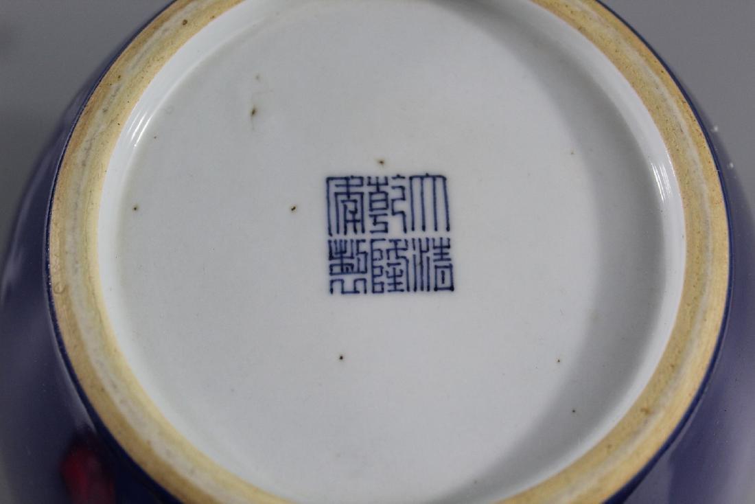 Chinese powder blue porcelain jar, Qianlong mark. - 3