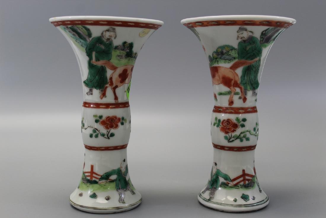 Pair Chinese famille verte porcelain vases, Chenghua
