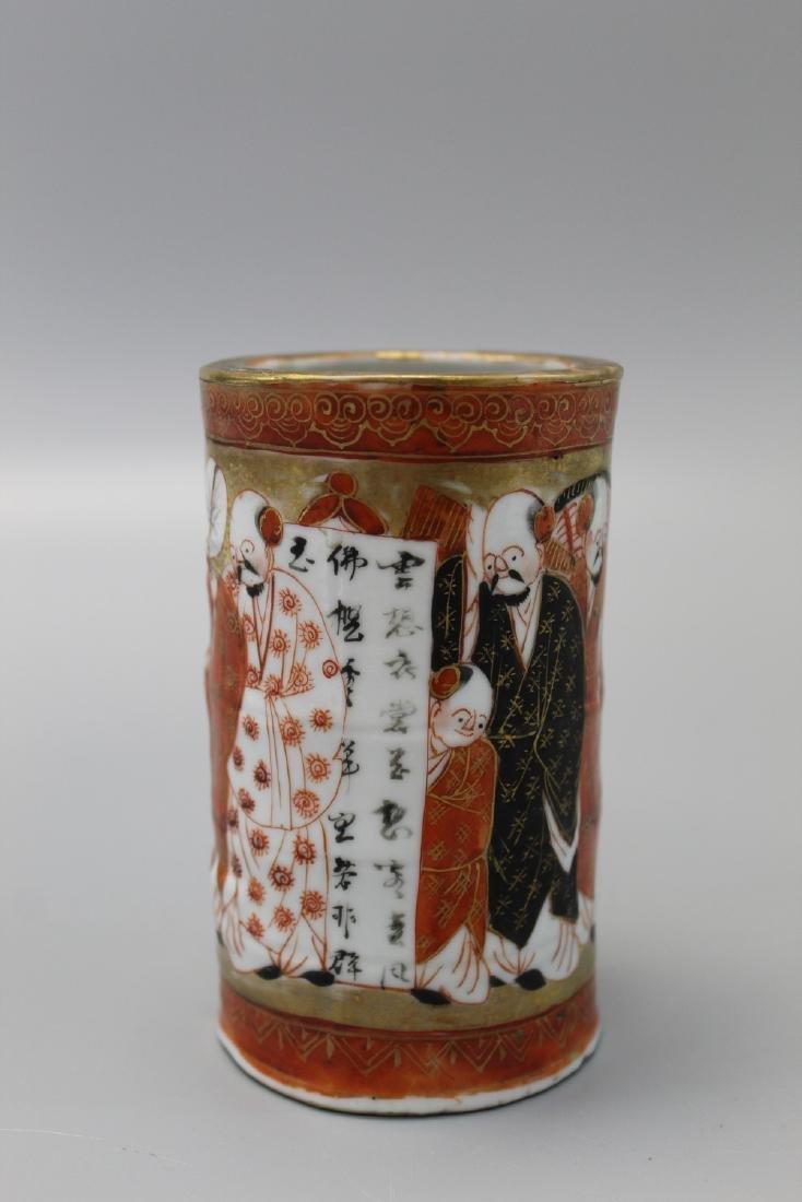 Japanese Kutani porcelain brush pot.