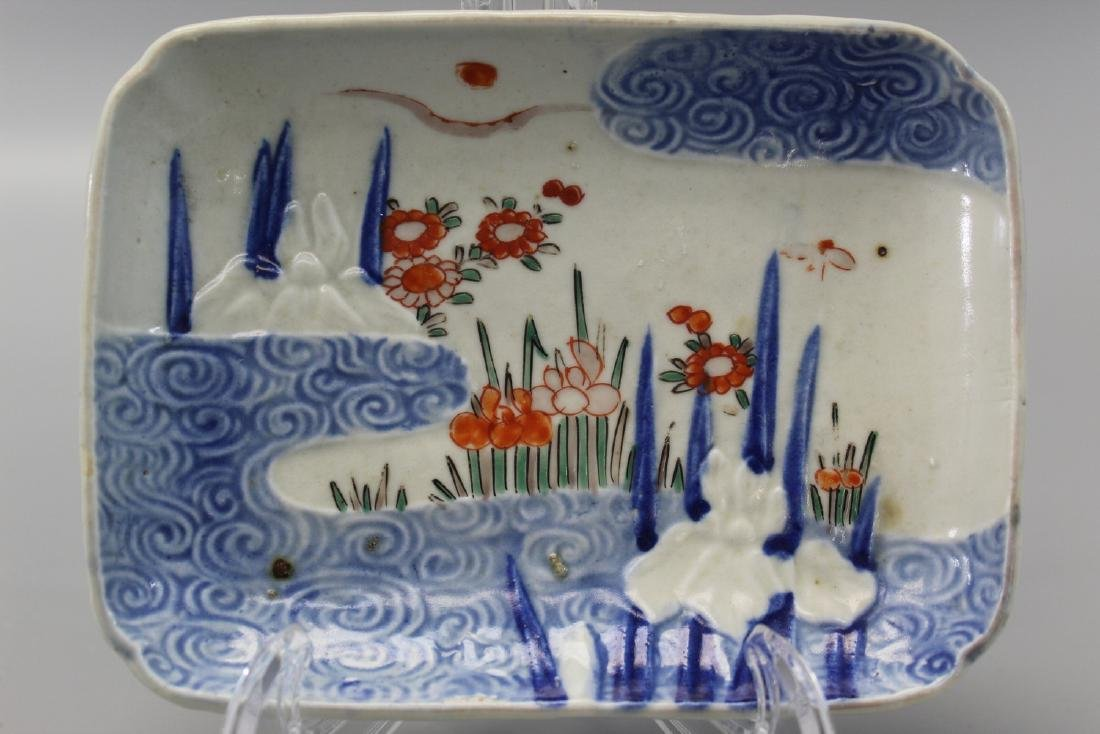 Japanese porcelain plate, 19th Century.
