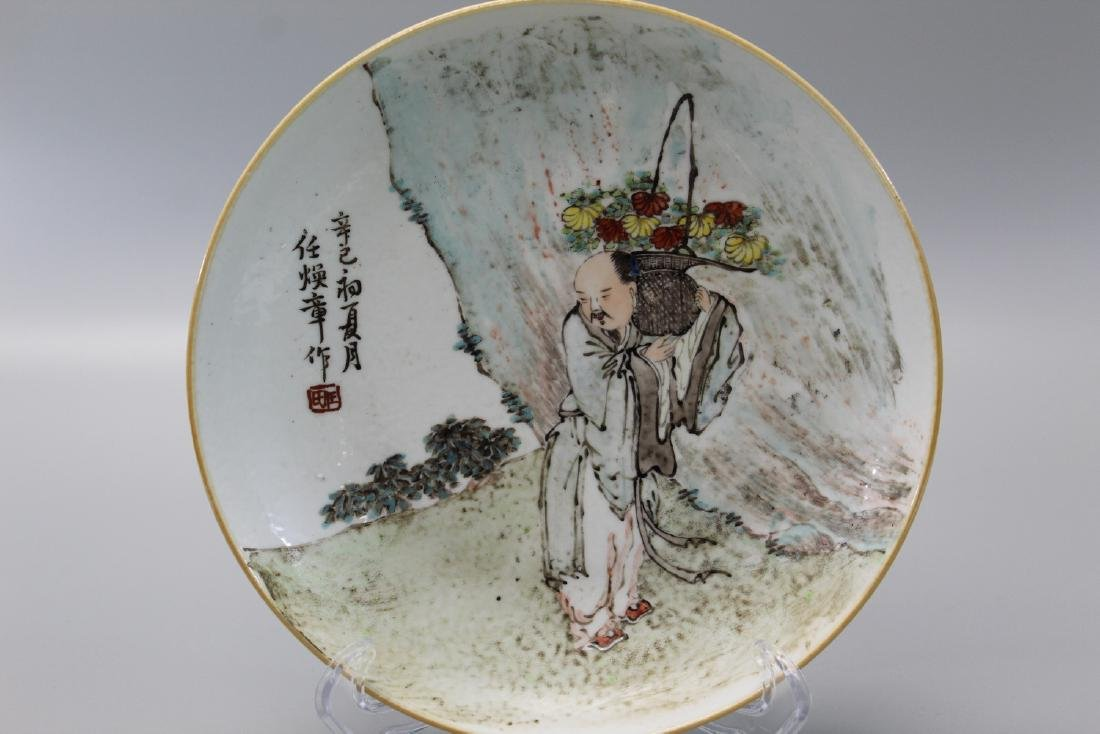 Chinese famille rose porcelain plate, marked, Republic