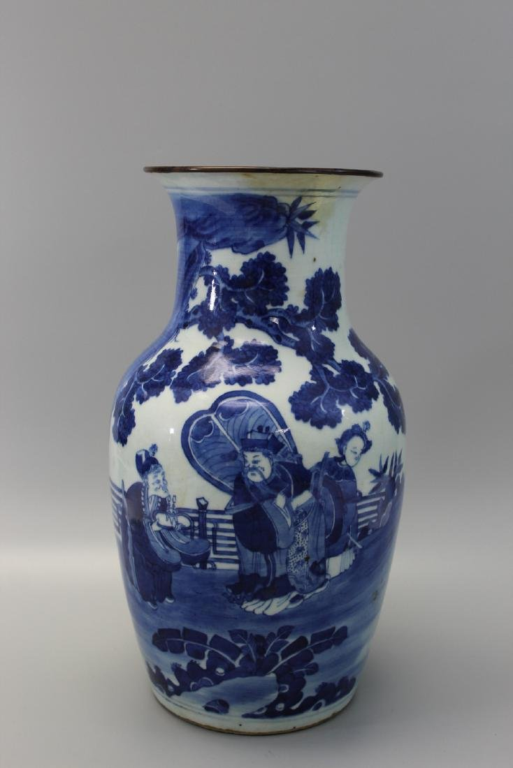 Chinese blue and white porcelain vase, Kangxi Period.