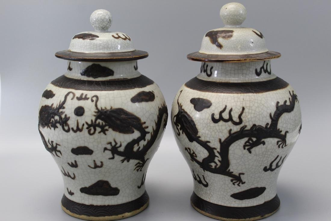 Pair of Chinese crackle glazed porcelain jars, Chenghua