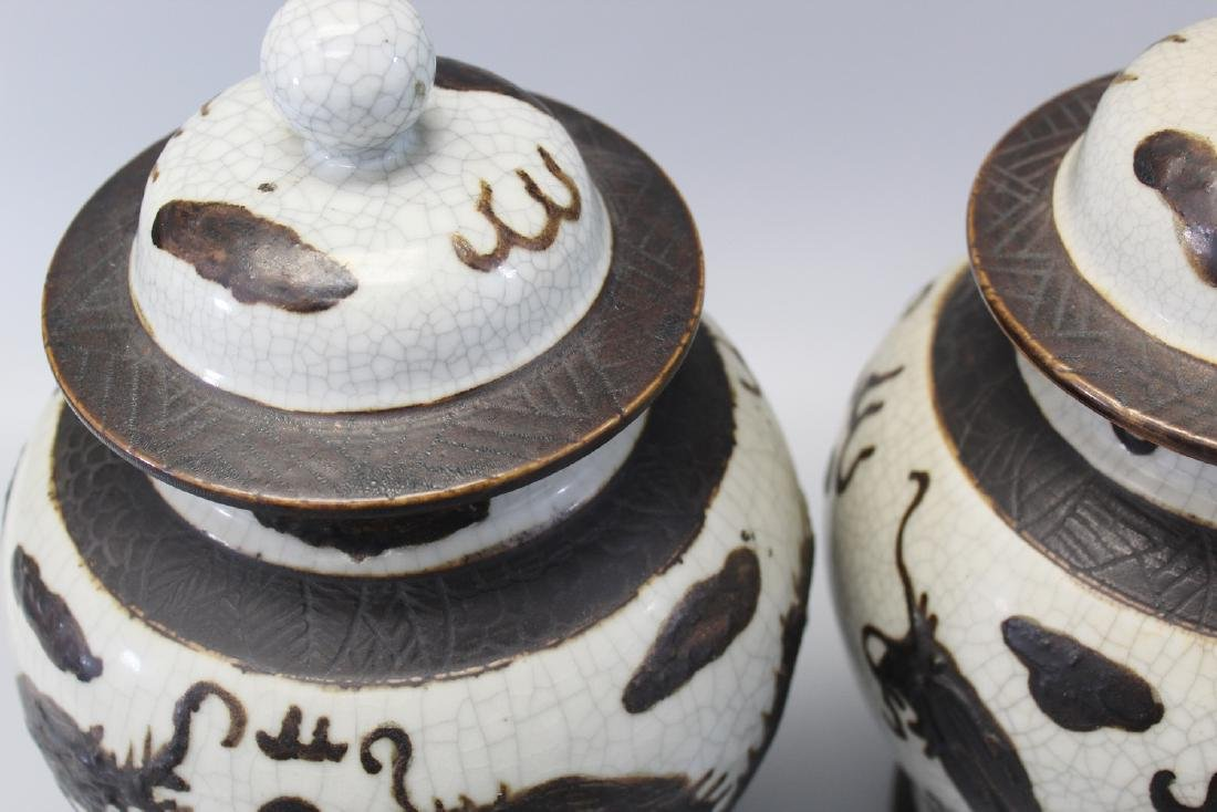 Pair of Chinese crackle glazed porcelain jars, Chenghua - 3