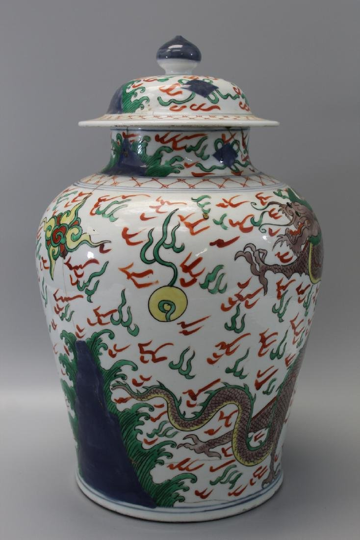 Chinese Ming style famille verte porcelain jar with