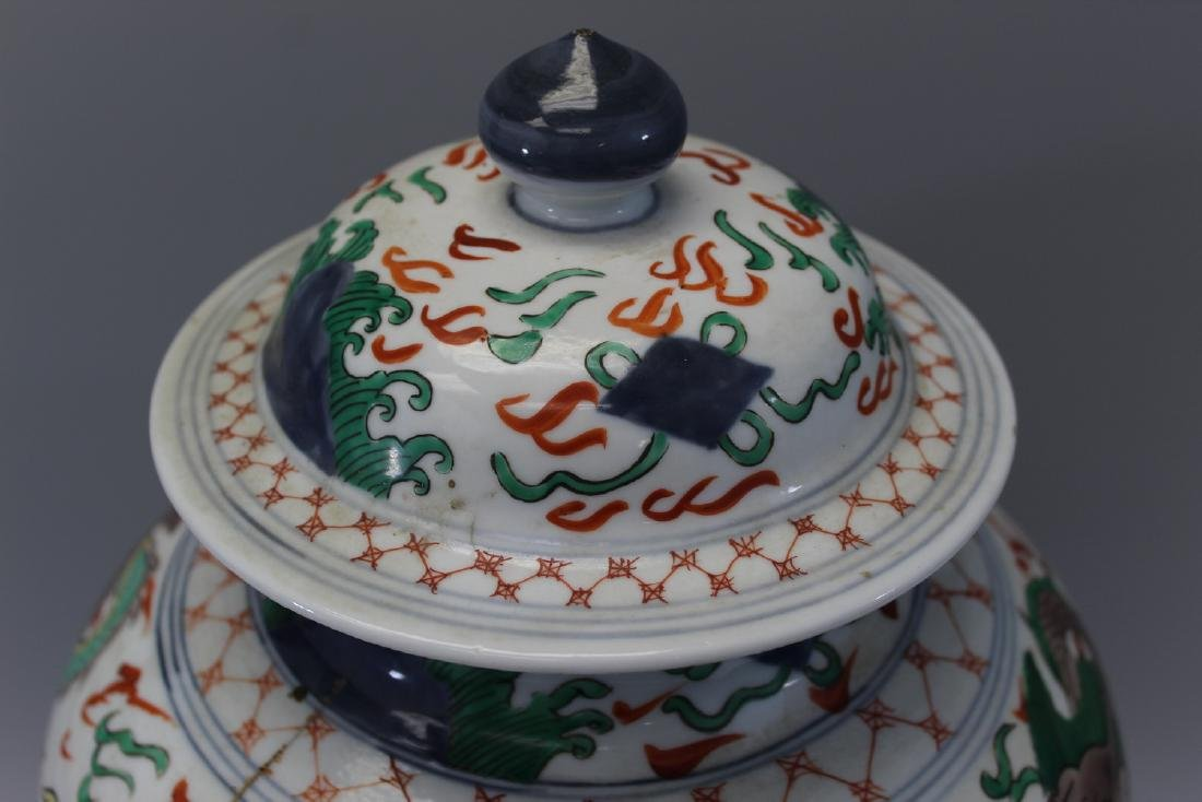 Chinese Ming style famille verte porcelain jar with - 2
