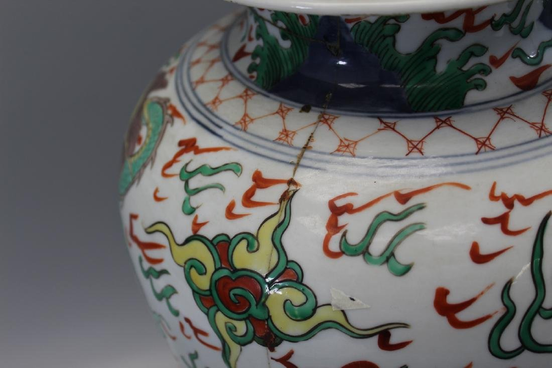 Chinese Ming style famille verte porcelain jar with - 3
