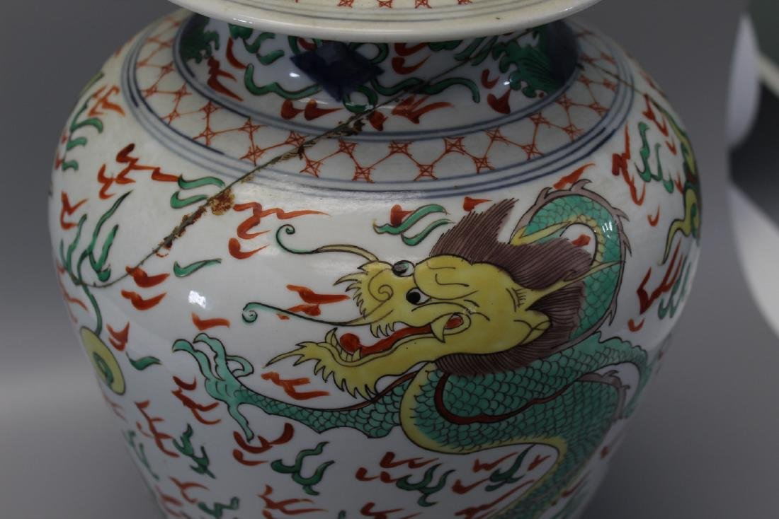 Chinese Ming style famille verte porcelain jar with - 4