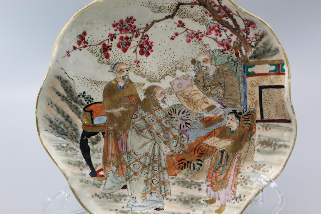 Japanese porcelain dish.