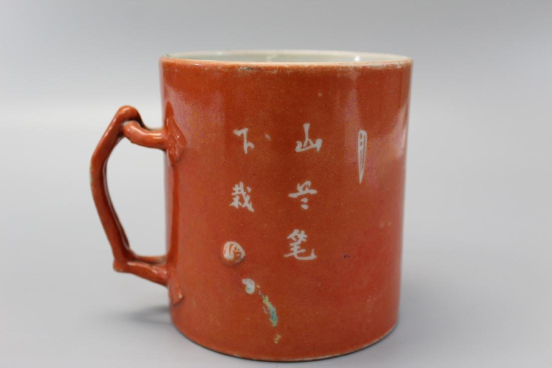 Chinese coral red glaze porcelain cup. - 2