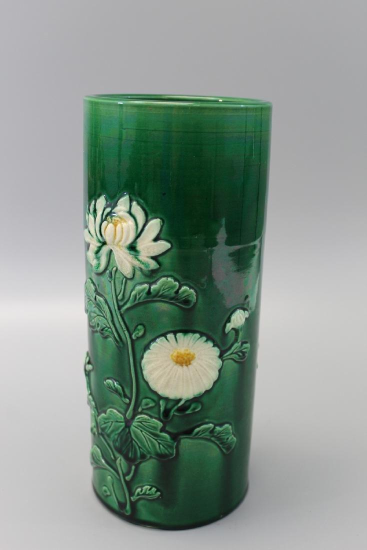 Green glazed porcelain vase.