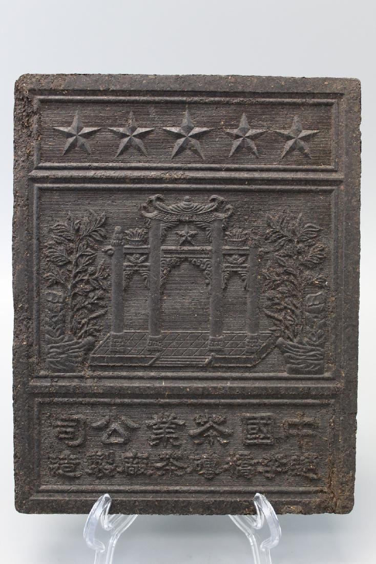 Piece of Chinse tea brick.