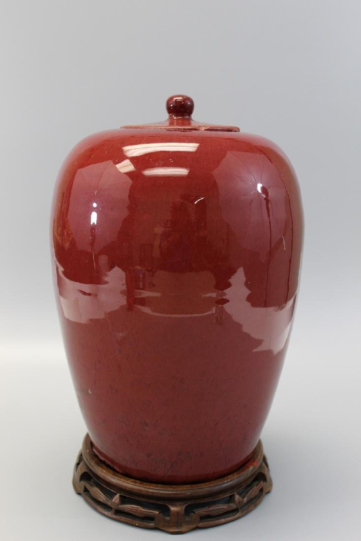 Chinese red glaze porcelain jar with lid.