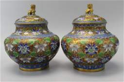 Pair of Chinese cloisonne jars with lids.