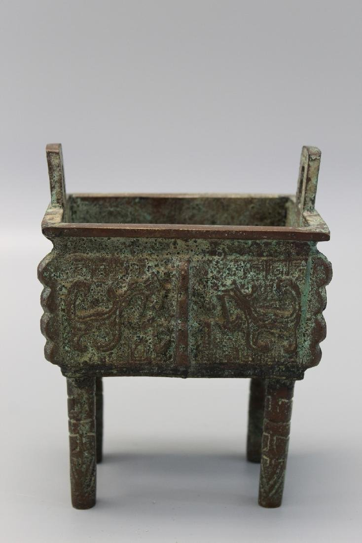Chinese bronze incense burner.