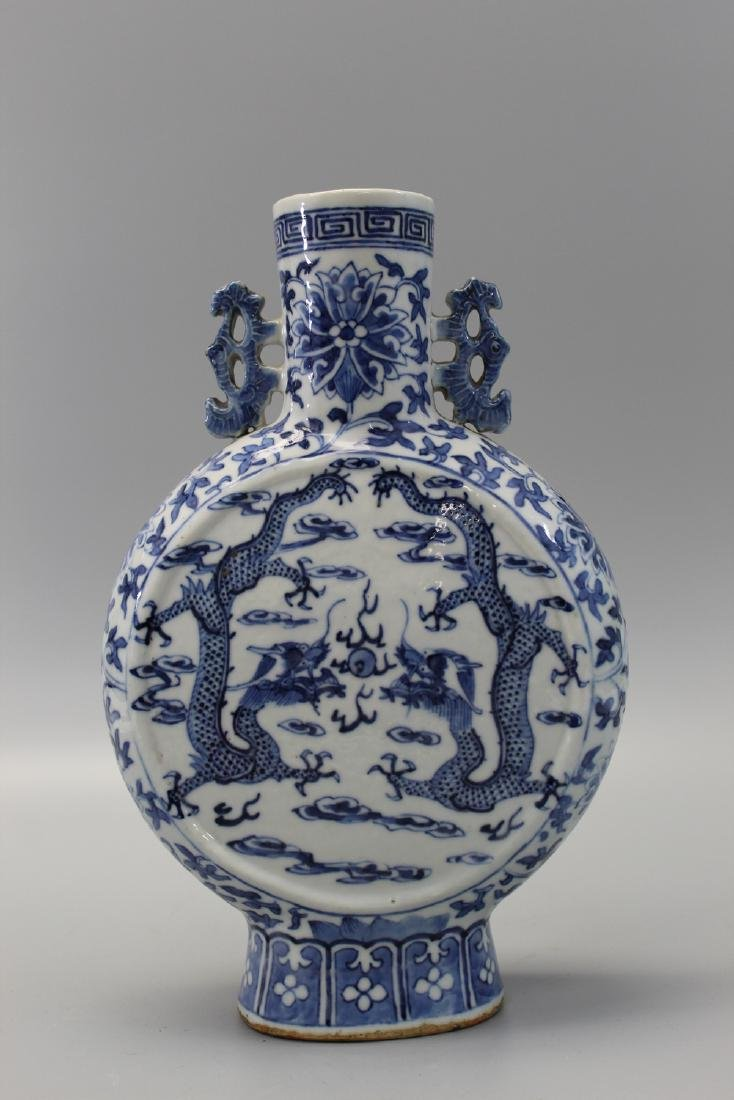 Chinese blue and white moon flask porcelain vase,