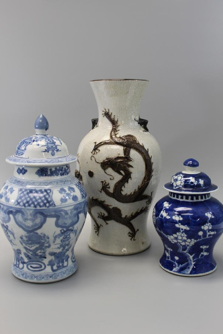 Three Chinese porcelain vases.