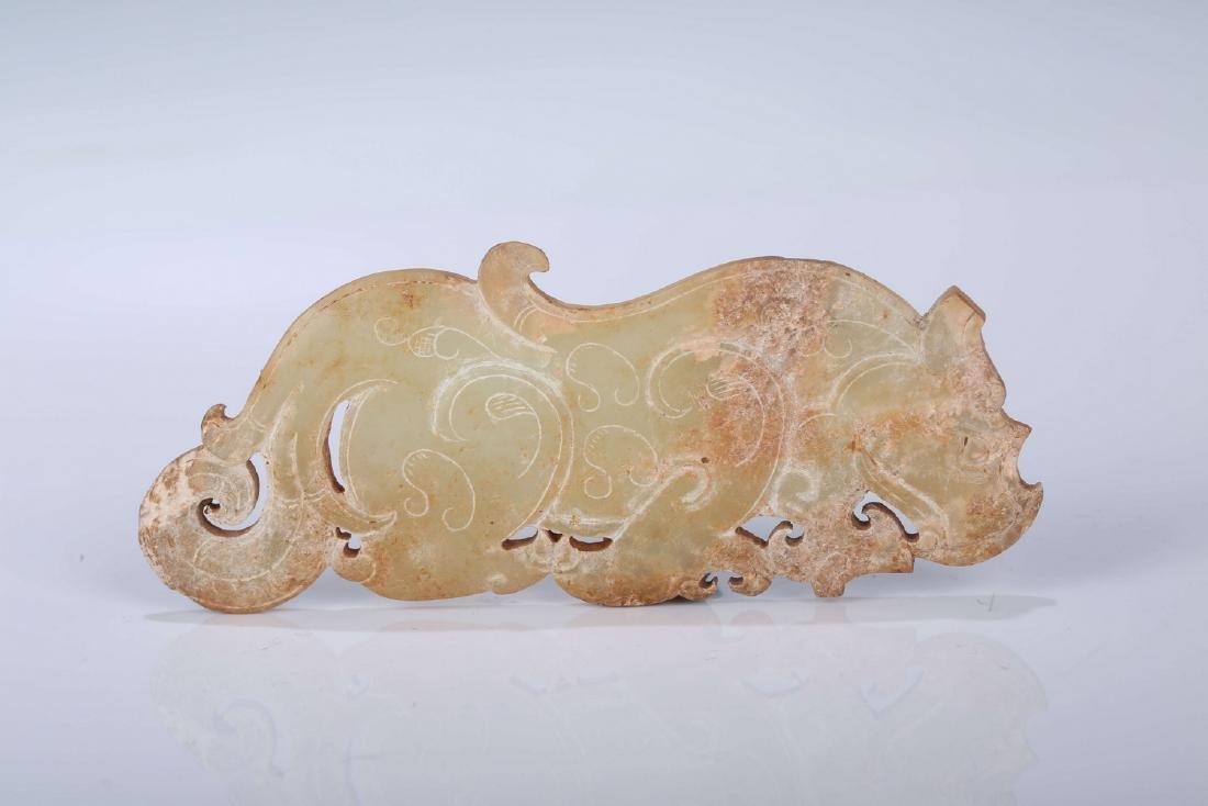 Chinese carved jade beast.