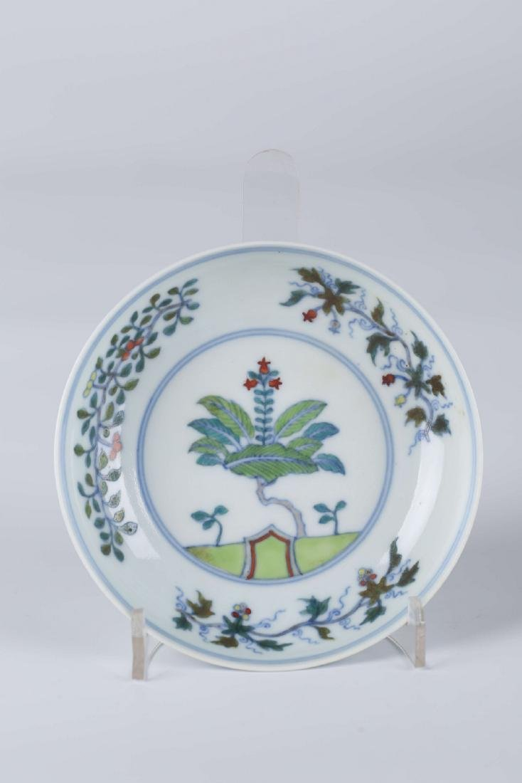 Chinese Doucai porcelain plate, Qianlong mark.