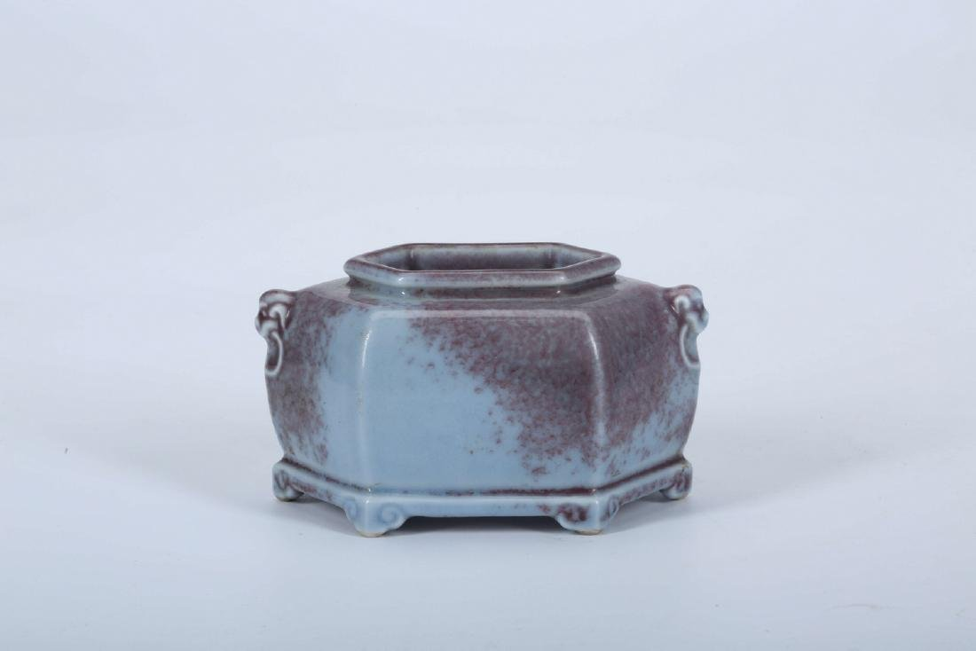 Chinese porcelain brush washer, Yongzheng mark.