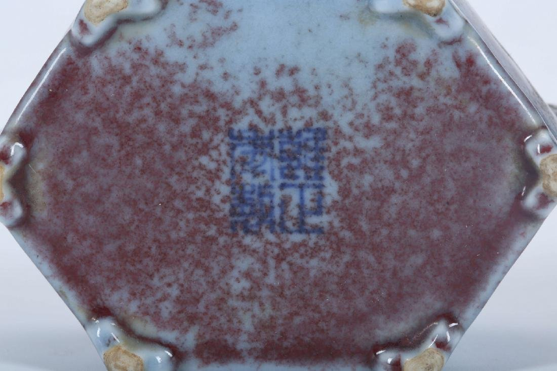 Chinese porcelain brush washer, Yongzheng mark. - 4
