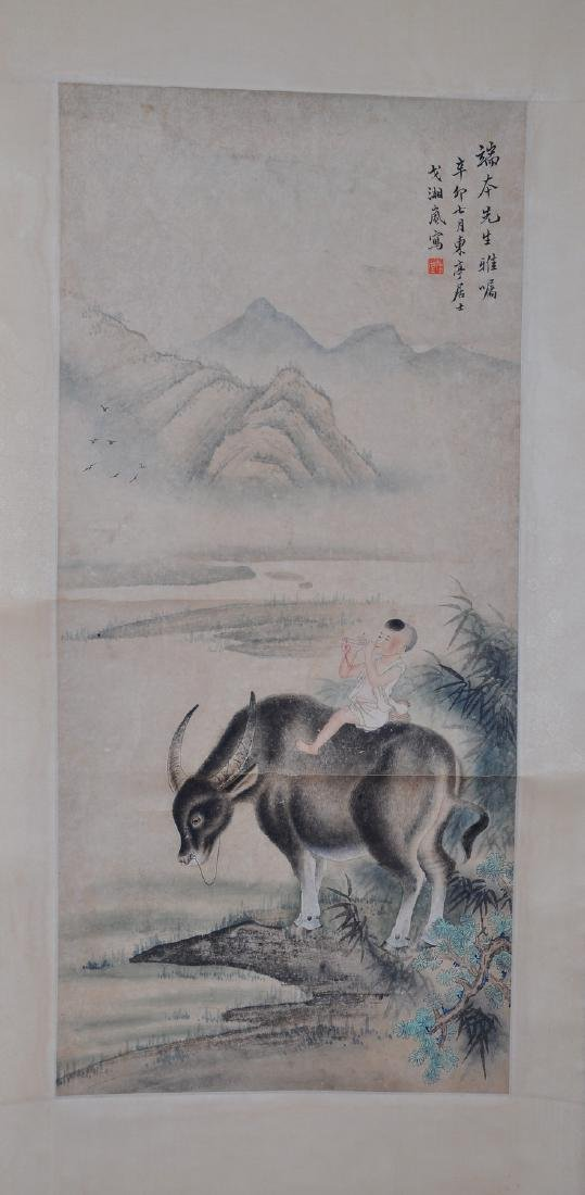 Chinese ink painting on paper scroll, attributed to Ge